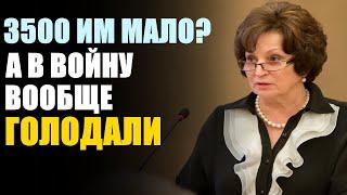 Что сделала для России депутат Лахова за 30 лет?