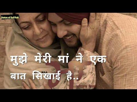 Be Happy & Life Motivational Whatsapp Status Shayari Quotes