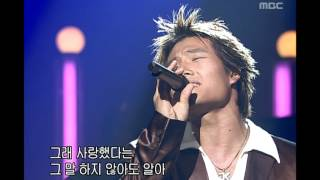 Cover images 음악캠프 - Kim Jong-kook - To be happy, 김종국 - 행복하길, Music Camp 20020316