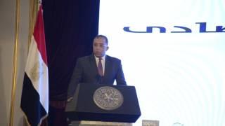 وزير التخطيط: مؤتمر أخبار اليوم الاقتصادى يتواكب مع خطة الحكومة.. فيديو وصور