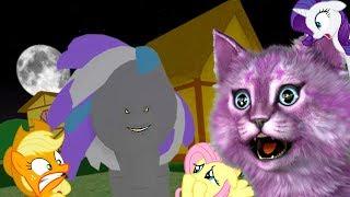 - ГДЕ МОИ ГЛАЗА ОЧЕНЬ СТРАННЫЕ ПОНИ В РОБЛОКС ИГРАЮ С ЛЕО roblox My Little Pony 3D Roleplay