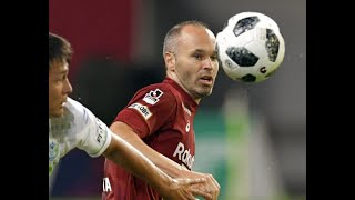 Andres Iniesta confident Japanese club Vissel Kobe can recover