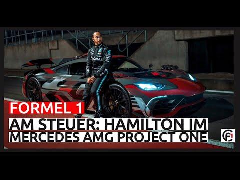 Formel 1: Lewis Hamilton und der Mercedes AMG Project ONE | After Work Werbespot | F1