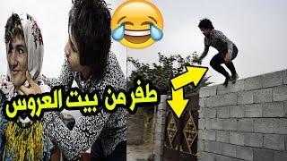 خطوبة مصطفى _ ابوية راح يخطبلي بنية _ شوفو  شلون طلعت    مصطفى ستار