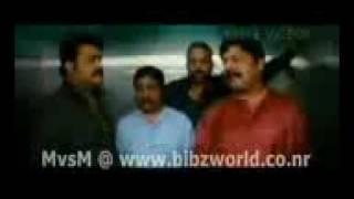 Ividam Swargamanu trailer