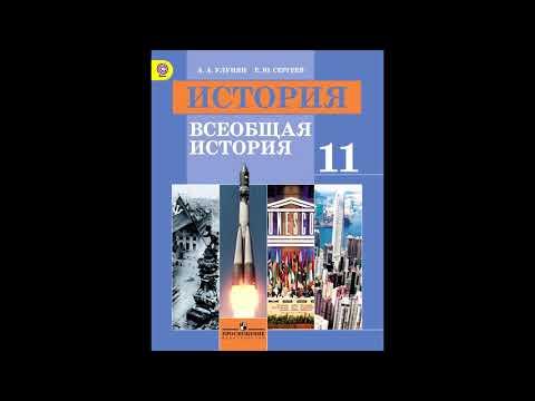 §10 Культура и наука в первой половине XX века