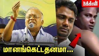 பொள்ளாச்சி : Trouser இல்லாத Police | விளாசும் ராதாரவி | Radha Ravi Blast Speech | Pollachi Issue