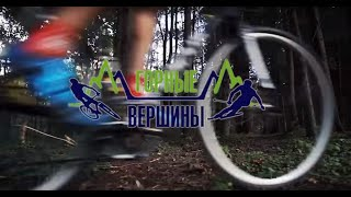 """""""Горные вершины"""" - специализированный магазин велосипедов"""
