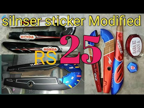 Honda 125 Silencer sticker &Chain cover Modified 2019