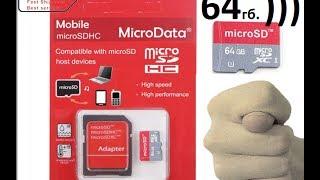 Поддельная карта памяти micro SD из Китая: Как восстановить её работоспособность(, 2014-06-13T16:01:35.000Z)