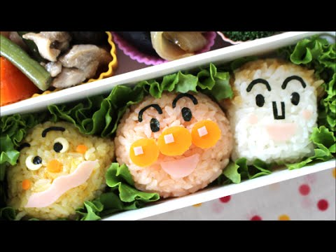 anpanman bento lunch box kyaraben youtube. Black Bedroom Furniture Sets. Home Design Ideas