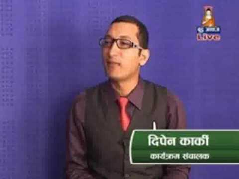 Deependra radio programme