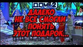 Дом 2 Новости 16 Января 2018 (16.01.2018)
