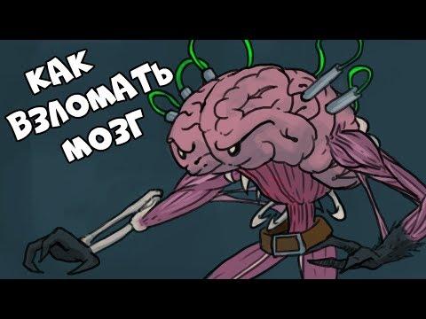 Как Улучшить Работу Мозга (Топ-6 Ноотропов)