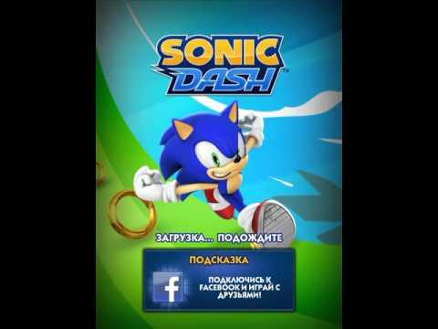 Sonic Dash! Самый быстрый ежик! Серия 121! Крути колесо! Игра Соник Даш!