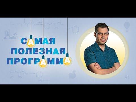 Самая полезная программа на РЕН ТВ