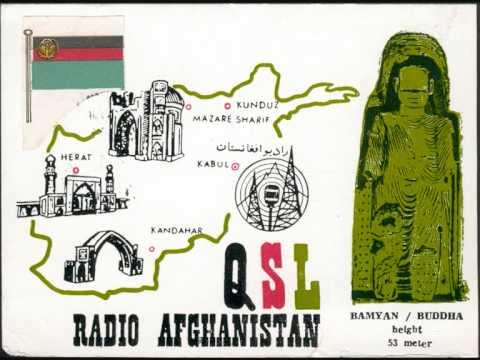Radio Afghanistan  15.195 kHz.  (1974)