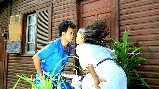 Michael Guyassa (Mico) - Ahun Ahunema አሁን አሁንማ (Amharic)