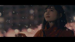 """【""""赤""""裸々な失恋歌】COLOR CREATION「Let it snow 〜会いたくて〜」MV"""