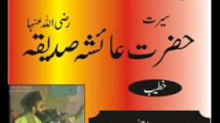 Maulana Habbib ur Rehman Yazdani - Seerat Easha.wmv