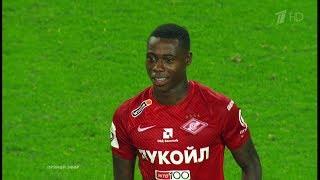 Олимп - Суперкубок по футболу 2017. Спартак - Локомотив 2:0 113