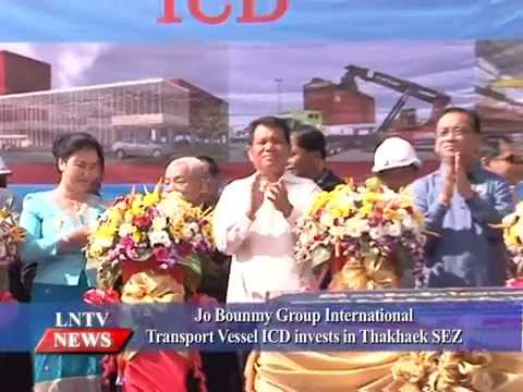 Lao NEWS on LNTV: JBG International Transport Vessel ICD invests in Thakhaek SEZ.22/10/2015