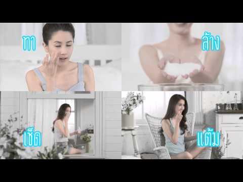 TVC. Dr. Somchai Acne (ดร.สมชาย แอคเน่) 4 STEP สิว STOP (พลอย ภัทรากร ตั้งศุภกุล)