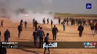 الفلسطينيون يطالبون الامم المتحدة بحماية دولية في الذكرى 51 للنكسة - (5-6-2018)