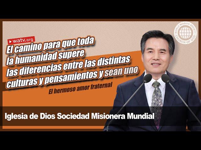 El hermoso amor fraternal 【Iglesia de Dios sociedad misionera mundial】