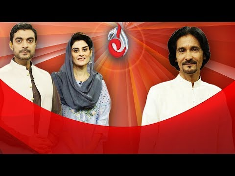 Baraan e Rahmat on Aaj Entertainment - Iftar Transmission - Part 2 - 22nd June  - 26th Ramzan