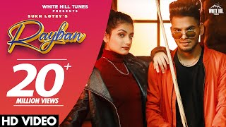 Rayban (Full Song) | Sukh Lotey | Amulya Rattan | New Punjabi Songs 2020/2021 | White Hill Tunes