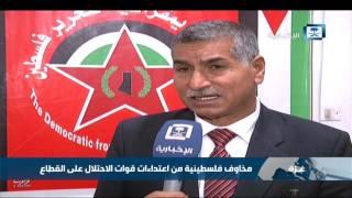قوات الاحتلال تجري مناورات عسكرية جوية في سماء قطاع غزة