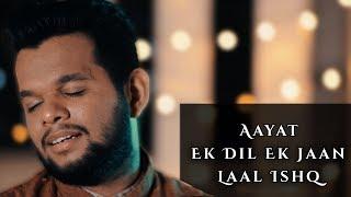 Aayat | Ek Dil Ek Jaan | Laal Ishq | Mashup | Cover Song | Sanjay Leela Bhansali | Murtaza Retiwala