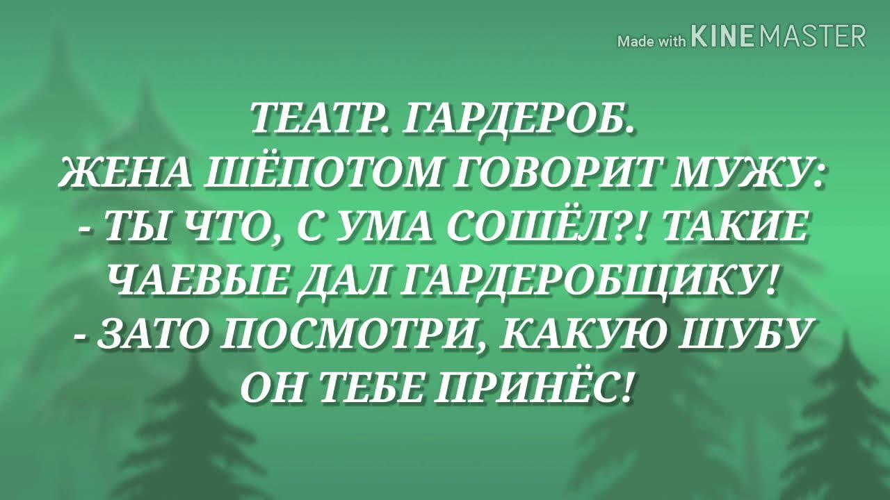 Зрение экономлю na kupi ru