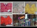 DESIGNER BLOUSE COLLECTIONS  IN TAMIL  // Readymade blouse and Blouse materials with price in tamil