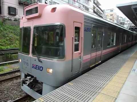 京王電鉄1000系(サーモンピンク色) 普通 井の頭線(警笛あり)