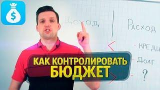 видео расходы | Easyfinance.ru - система управления личными финансами
