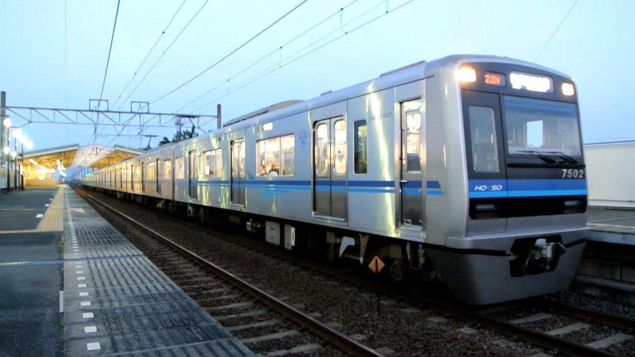 【東洋IGBT-VVVF】北総7500形 到着・発車 (北総線 大町駅) - YouTube