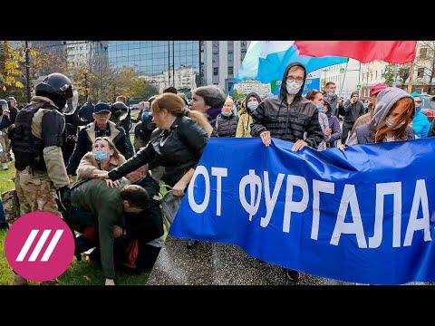 Протесты в Хабаровске.
