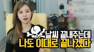 김이브님♥오늘 날씨 끝내주지? (feat.엄마)