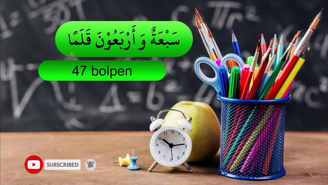 Belajar Bahasa Arab Angka 41-50 Dalam Berhitung