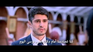 فيلم التركي حكايتنا Bizim Hikaye مترجم للعربية Hd  مراد تركي بولوت - فيلم ليلى  الممثله جيدام با