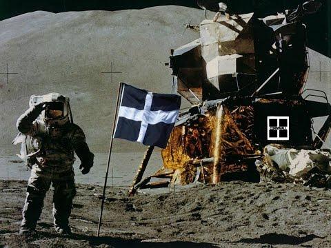 The Cornish Moon Landings