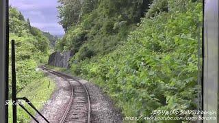 快速八幡平04(安比高原→好摩~front window view)