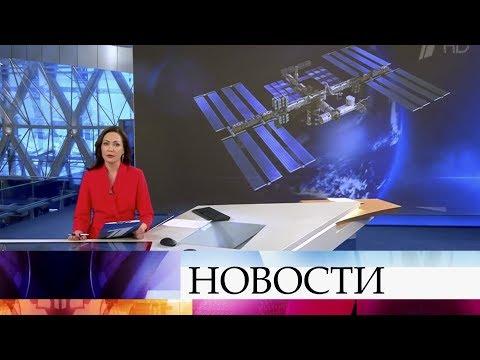 Выпуск новостей в 12:00 от 20.03.2020