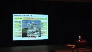 環境シンポジウム「オフィスビルの省エネ・節電を考える」4特別講演3