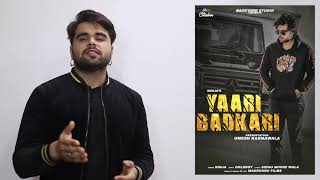 Yaari Badkari Ninja (Official Video) | Sidhu Moose Wala | Goldboy | Latest Punjabi Song 2018 thumbnail