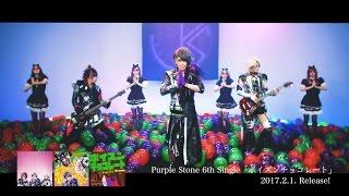 Purple Stone - ポイズンチョコレート
