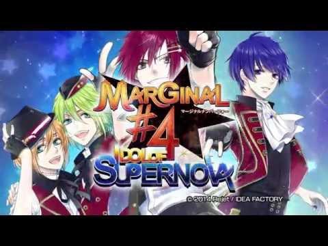 PS Vita「MARGINAL#4 IDOL OF SUPERNOVA」オープニングムービー