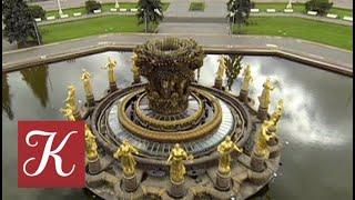 Смотреть видео Пешком... Москва союзная. Выпуск от 28.02.18 онлайн